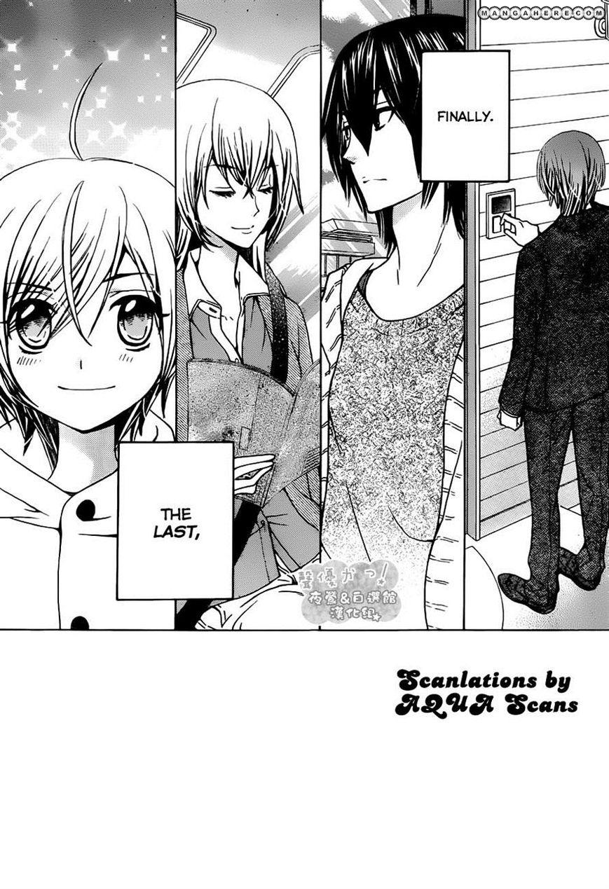 Seiyuu Ka-! 69 Page 2