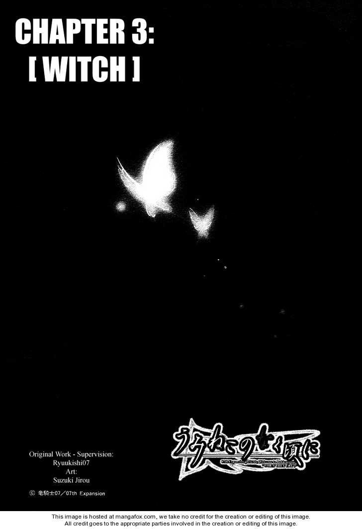 Umineko no Naku Koro ni Episode 2 3 Page 2