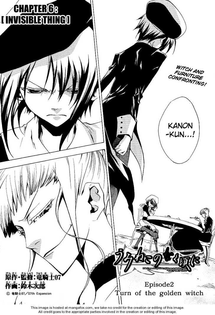 Umineko no Naku Koro ni Episode 2 6 Page 1
