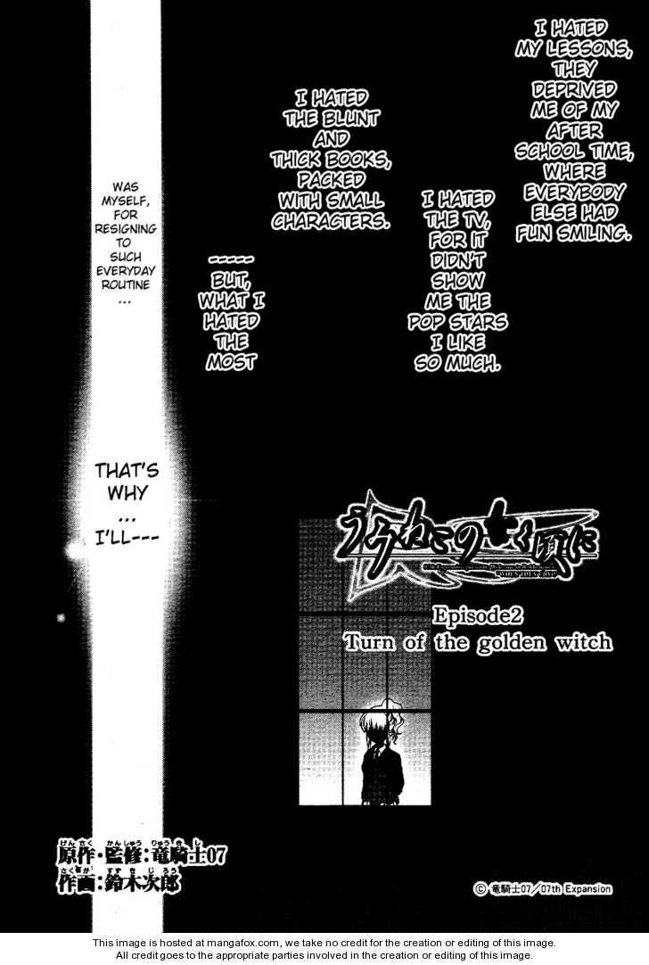 Umineko no Naku Koro ni Episode 2 8 Page 2