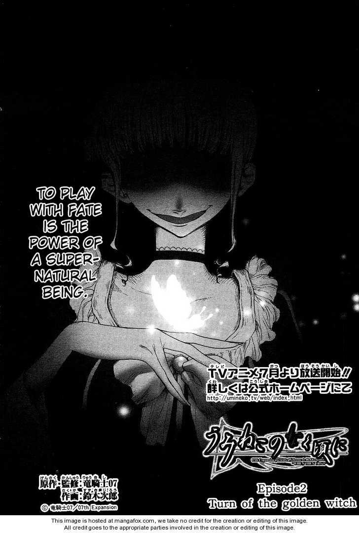 Umineko no Naku Koro ni Episode 2 9 Page 2