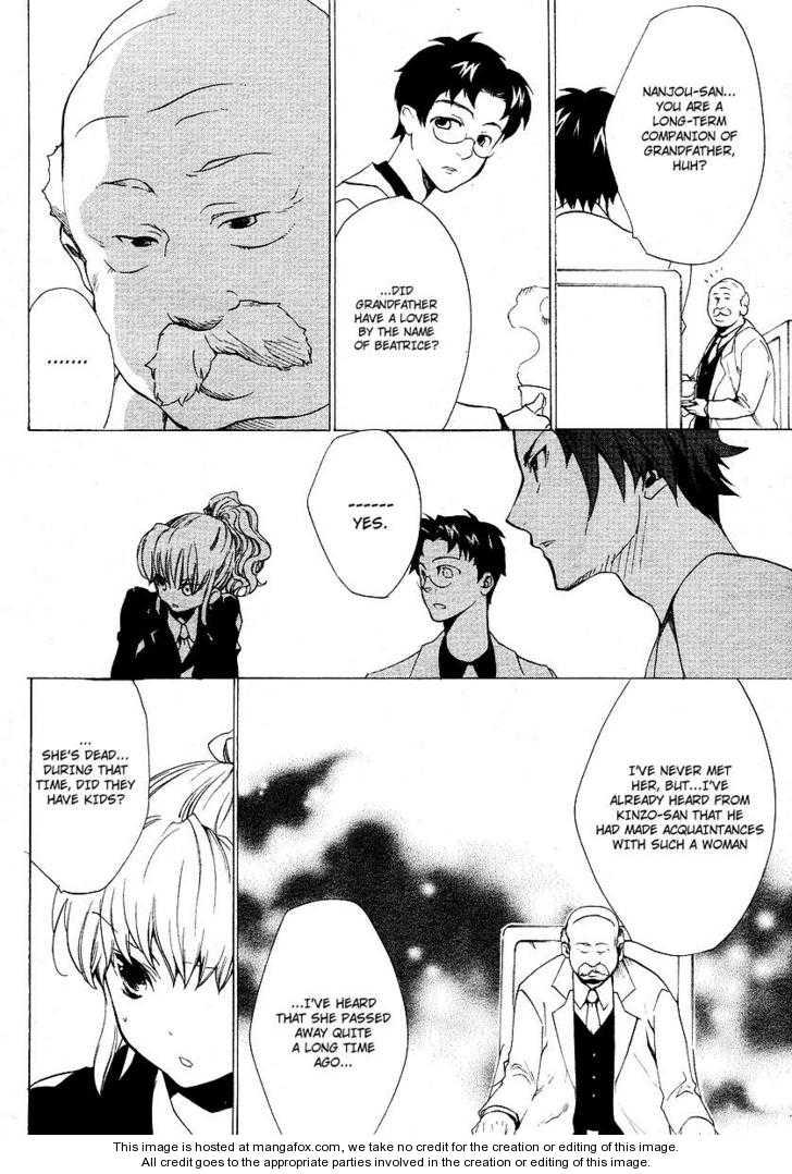 Umineko no Naku Koro ni Episode 2 15 Page 2