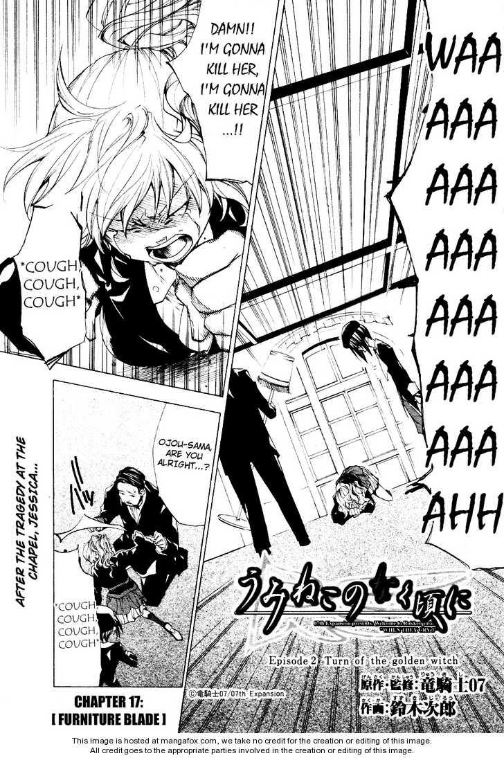 Umineko no Naku Koro ni Episode 2 17 Page 2