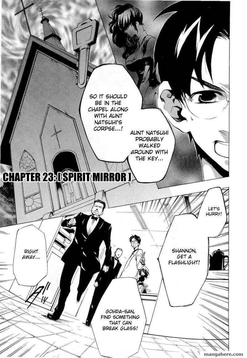 Umineko no Naku Koro ni Episode 2 23 Page 1