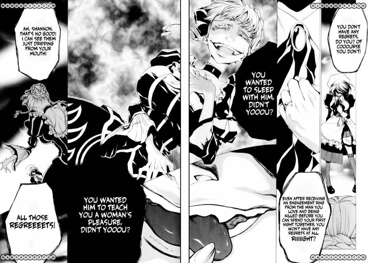 Umineko no Naku Koro ni Episode 2 24 Page 3
