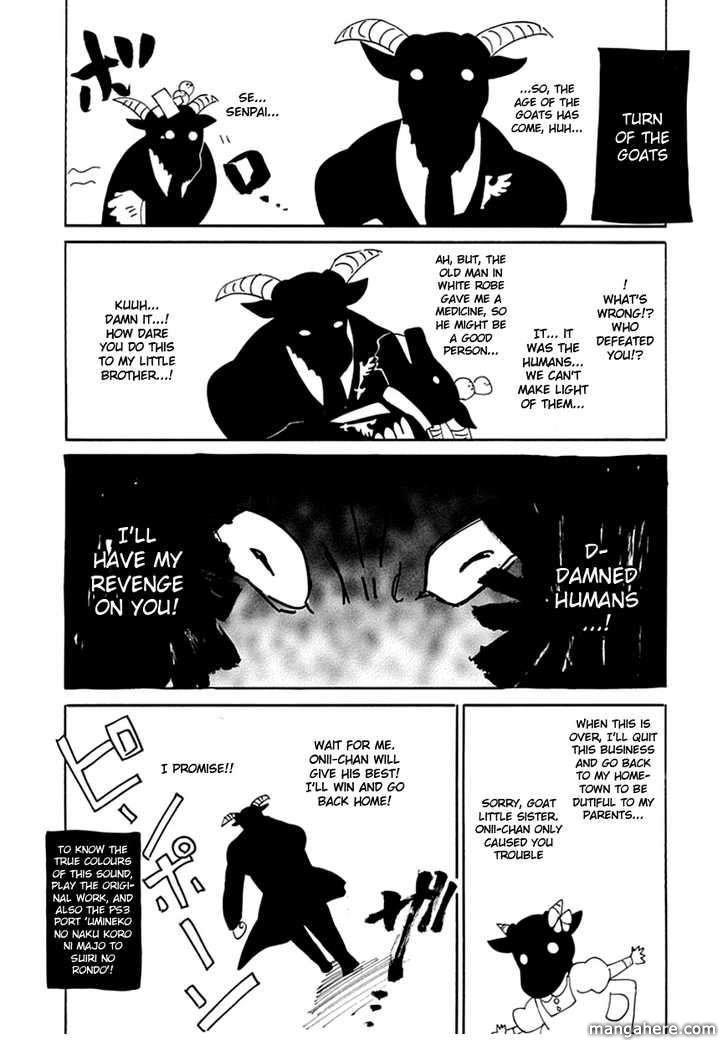 Umineko no Naku Koro ni Episode 4: Alliance of the Golden Witch 19 Page 2