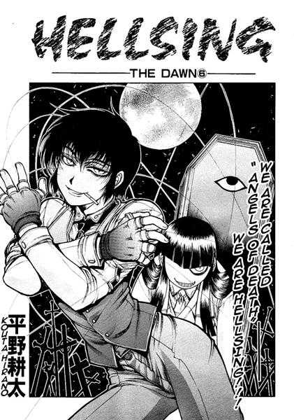 Hellsing: The Dawn 6 Page 1