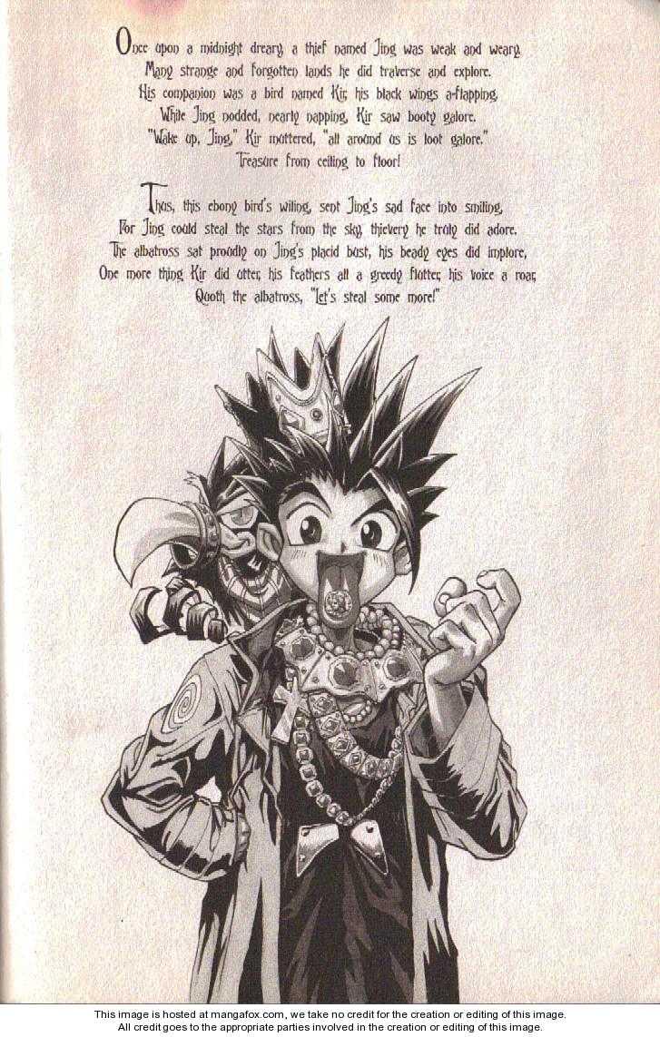Ou Dorobou Jing 37.5 Page 1