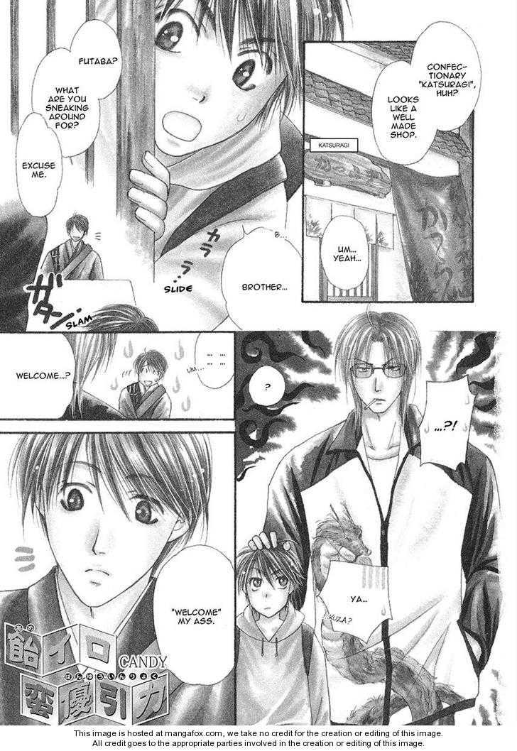 Ameiro Banyuu Inryoku 1 Page 1