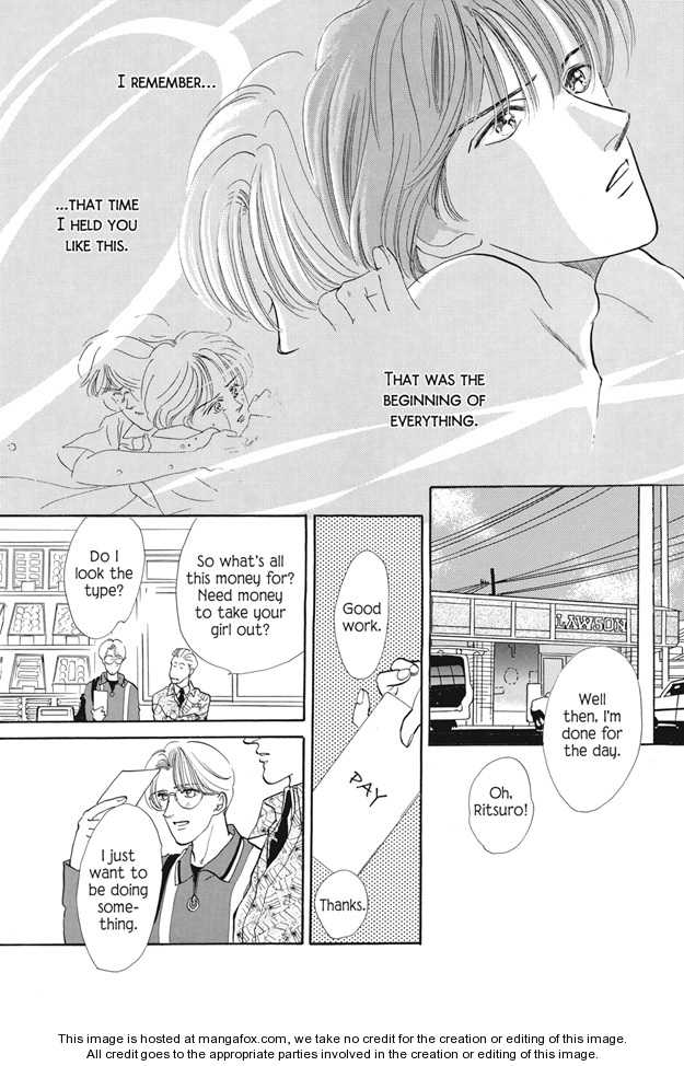 Boku wa Konomama Kaeranai 4 Page 2