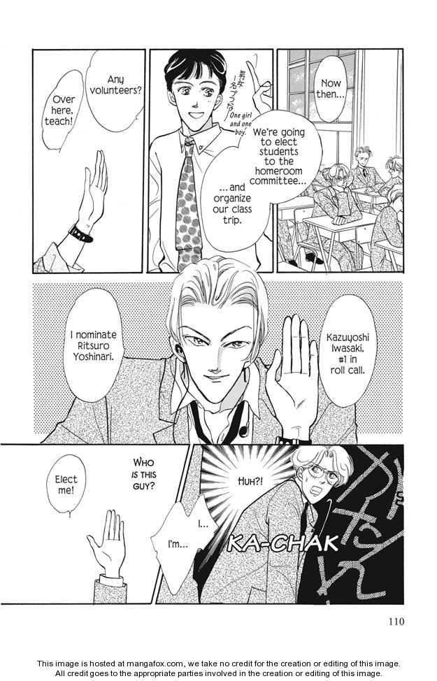 Boku wa Konomama Kaeranai 5 Page 2