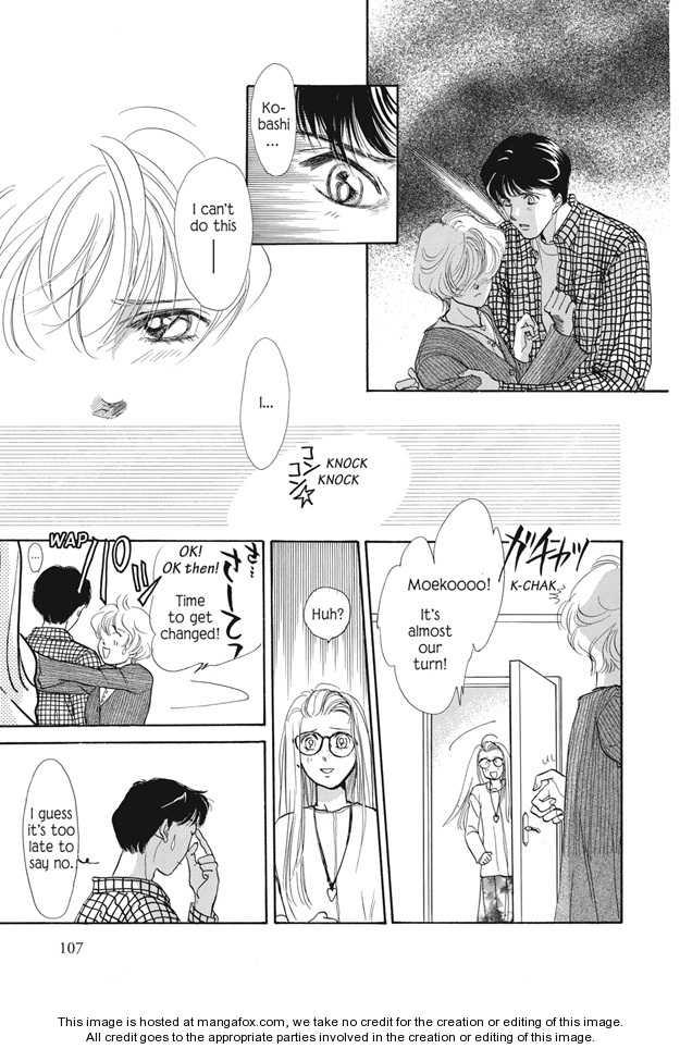 Boku wa Konomama Kaeranai 4 Page 3