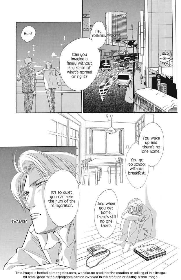 Boku wa Konomama Kaeranai 6 Page 3