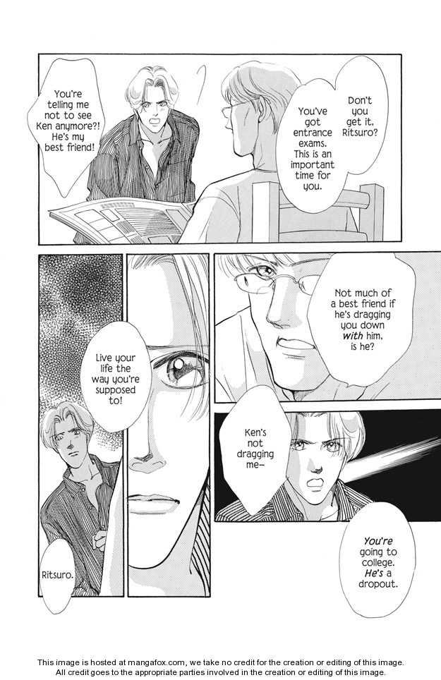 Boku wa Konomama Kaeranai 2 Page 3