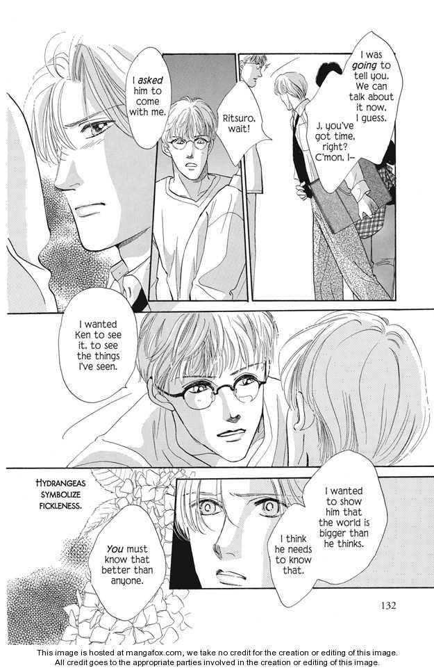 Boku wa Konomama Kaeranai 5 Page 3