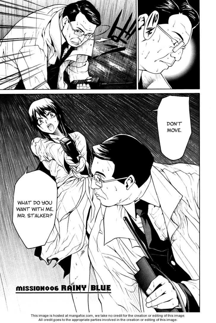 Full Metal Panic! Sigma 6 Page 1