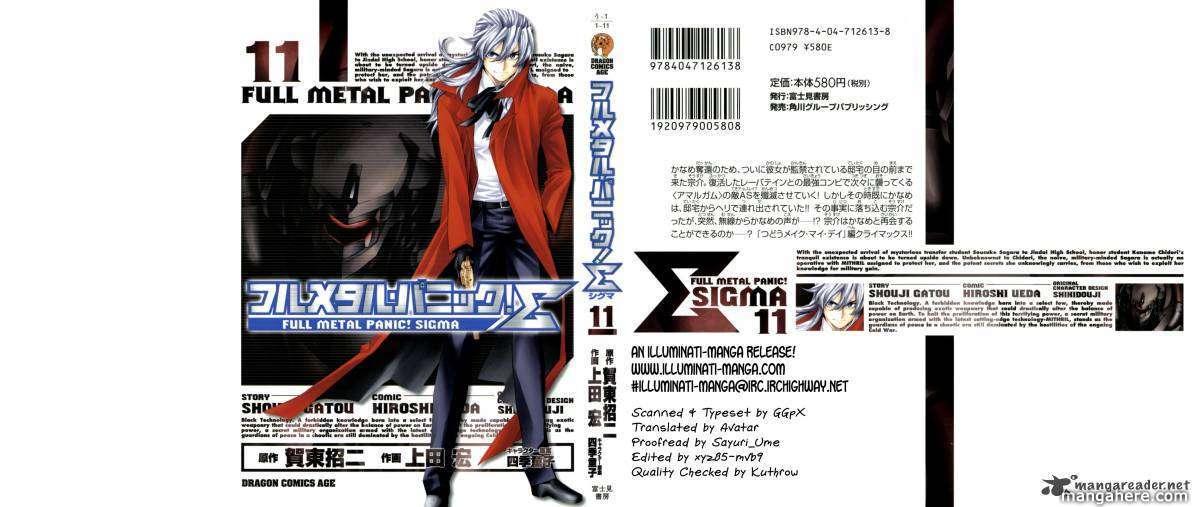 Full Metal Panic! Sigma 44 Page 1