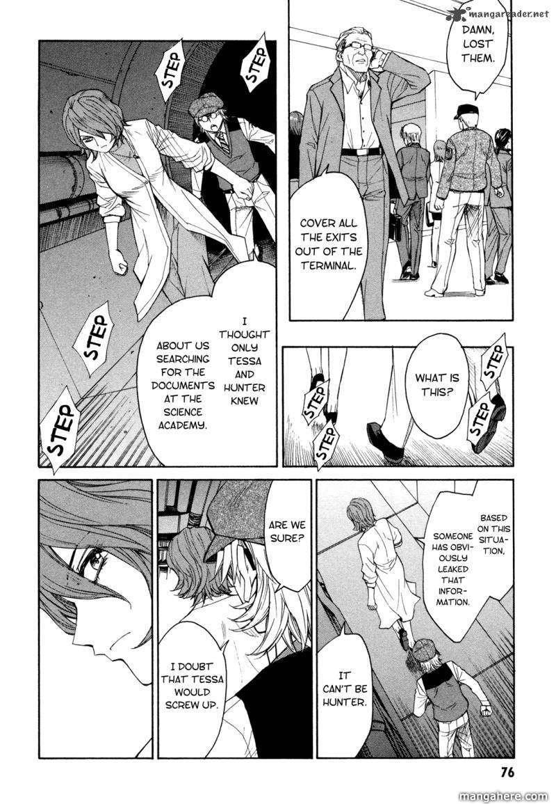 Full Metal Panic! Sigma 46 Page 2