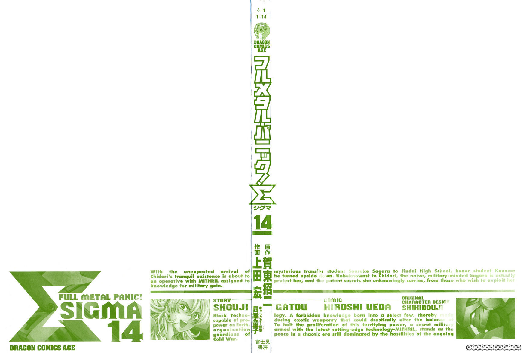 Full Metal Panic! Sigma 57 Page 2
