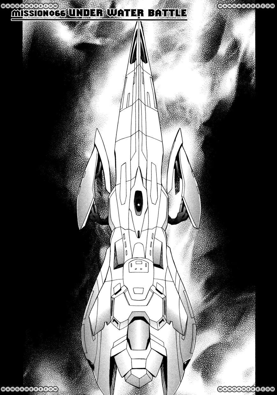 Full Metal Panic! Sigma 66 Page 2