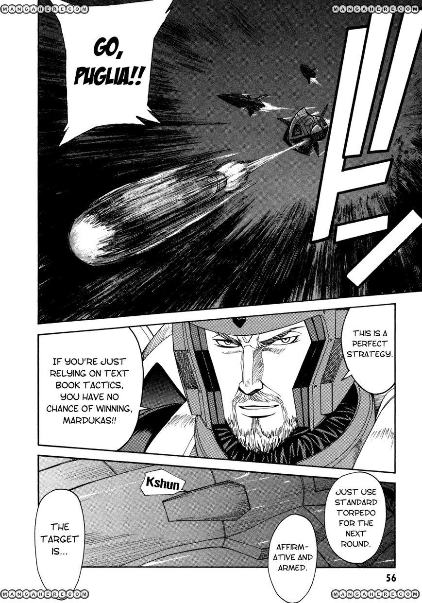Full Metal Panic! Sigma 69 Page 2