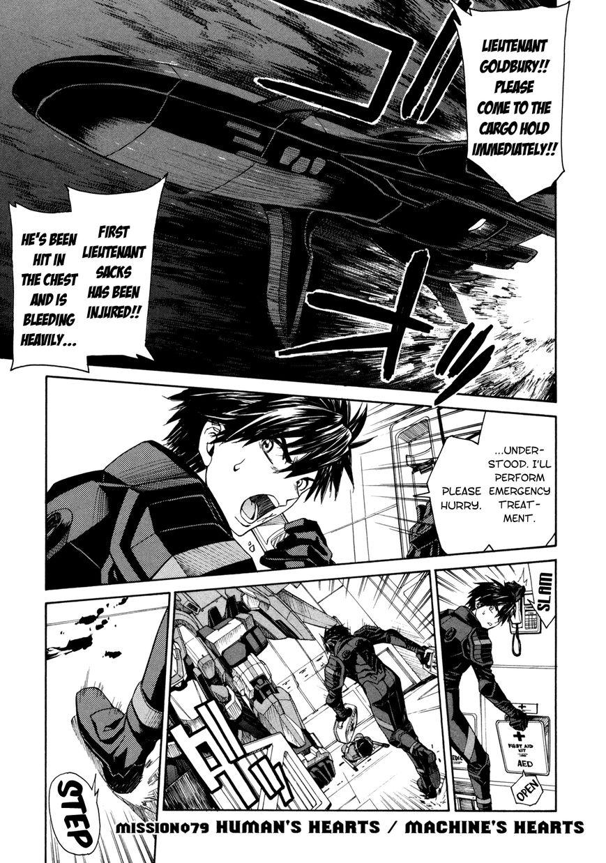 Full Metal Panic! Sigma 79 Page 1