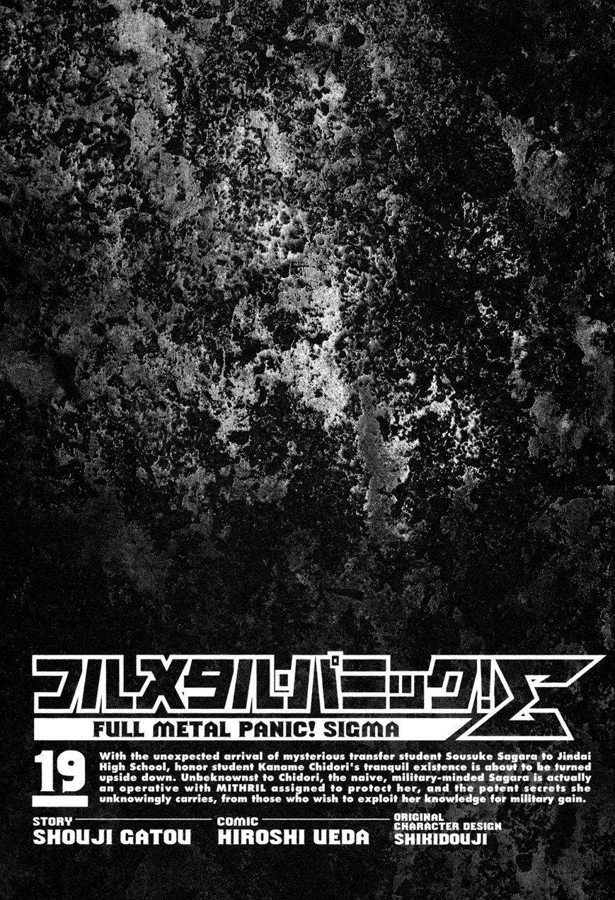 Full Metal Panic! Sigma 84 Page 3