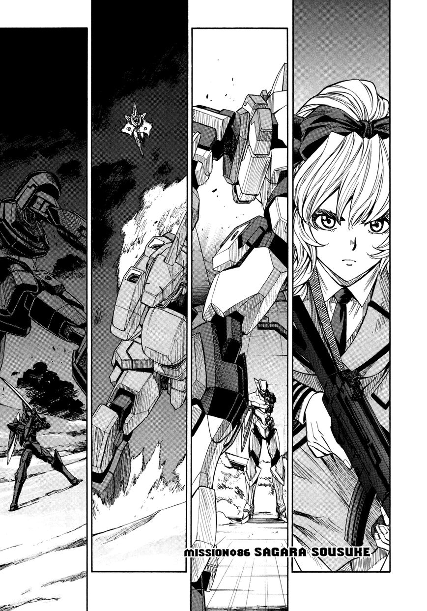 Full Metal Panic! Sigma 86 Page 1