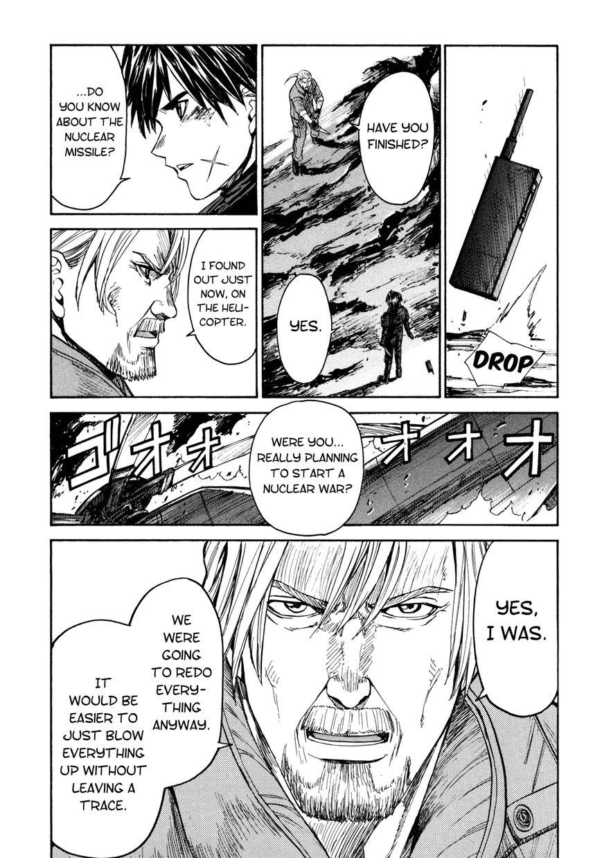 Full Metal Panic! Sigma 89 Page 3