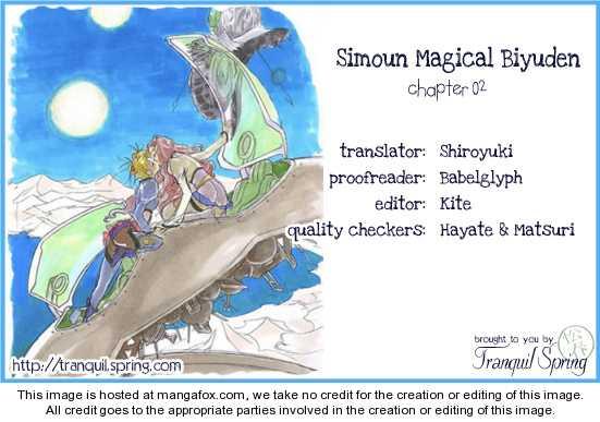 Simoun - Magical Biyuden 2 Page 1