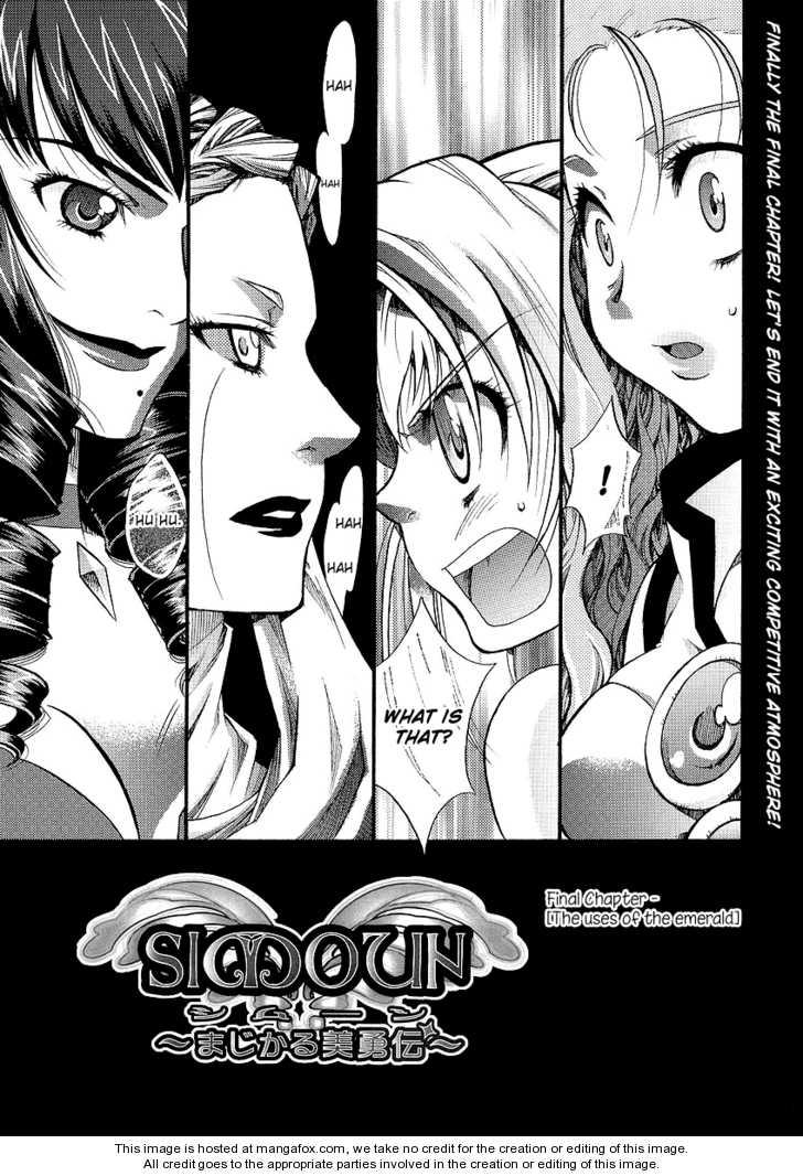 Simoun - Magical Biyuden 5 Page 1