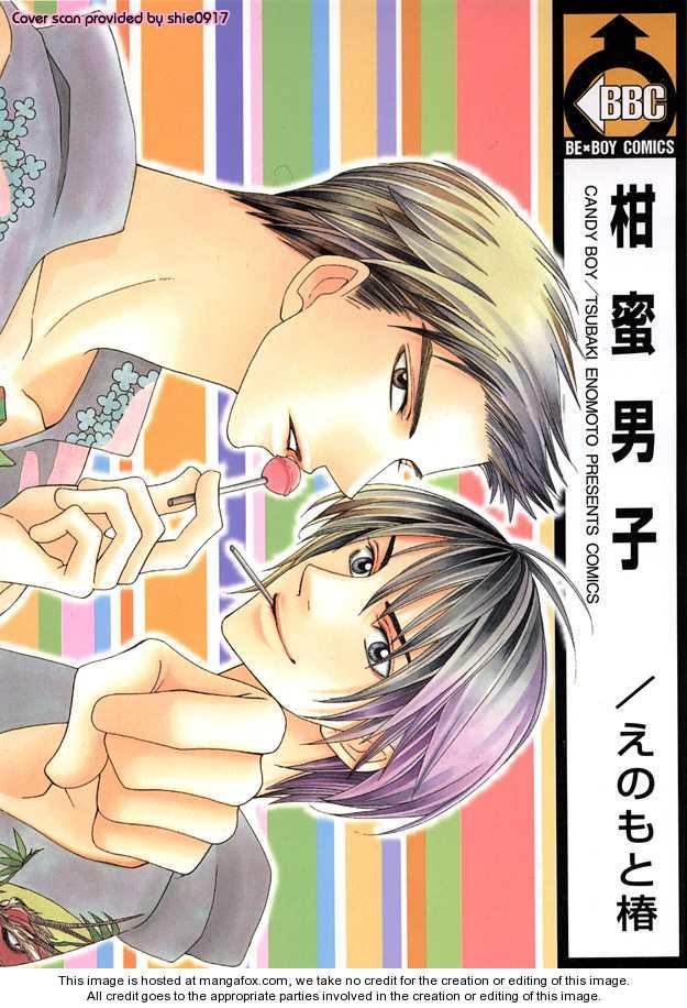 Kanmitsu Danshi 5 Page 1