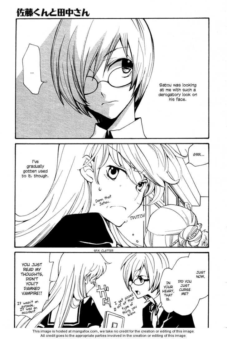Satou-kun to Tanaka-san - The Blood Highschool 1 Page 3