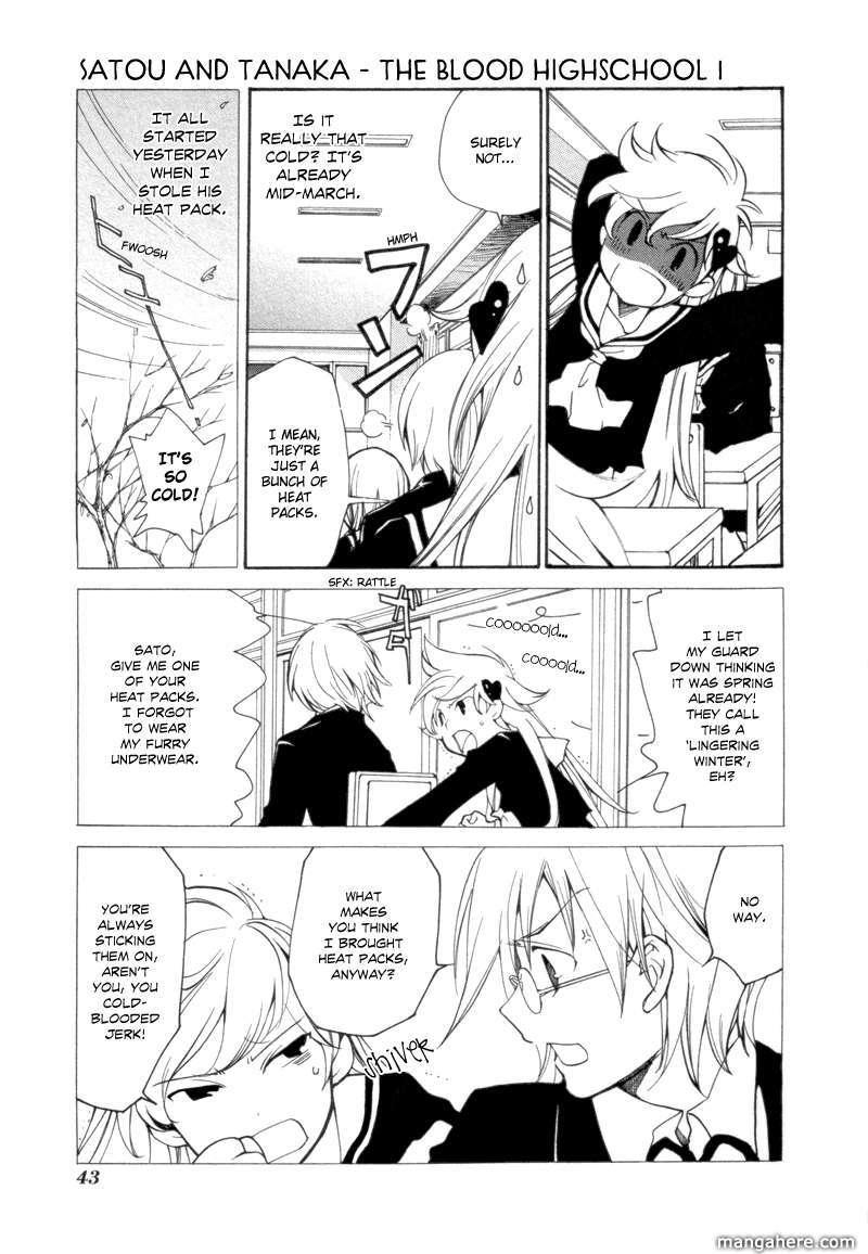 Satou-kun to Tanaka-san - The Blood Highschool 3 Page 3