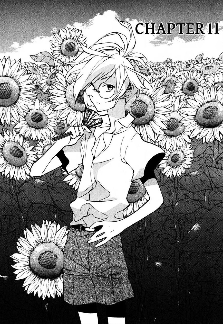 Satou-kun to Tanaka-san - The Blood Highschool 11 Page 2