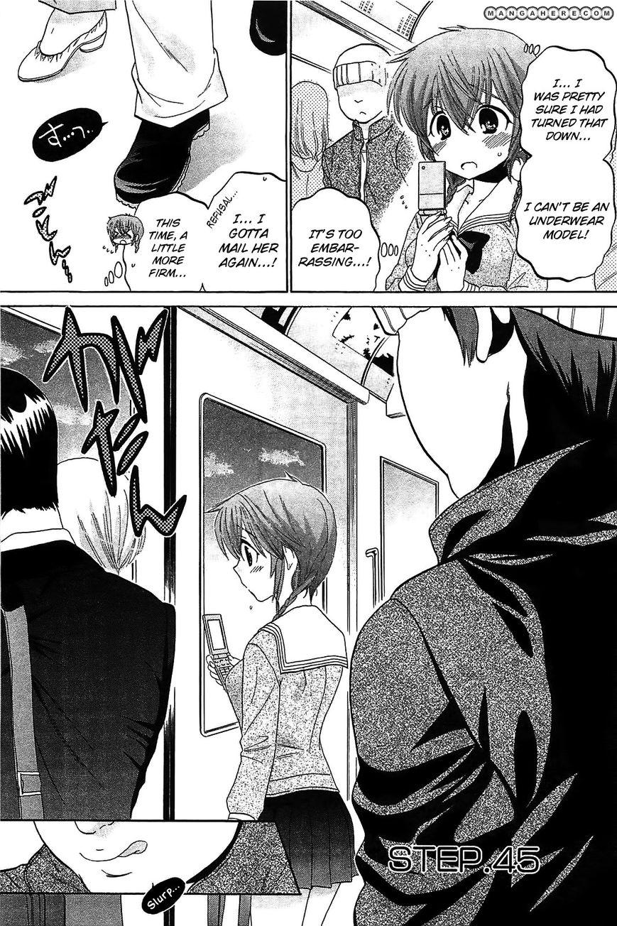 Chu-bra!! 45 Page 3