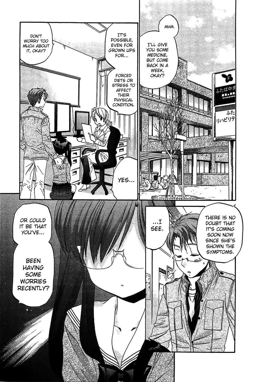 Chu-bra!! 47 Page 1