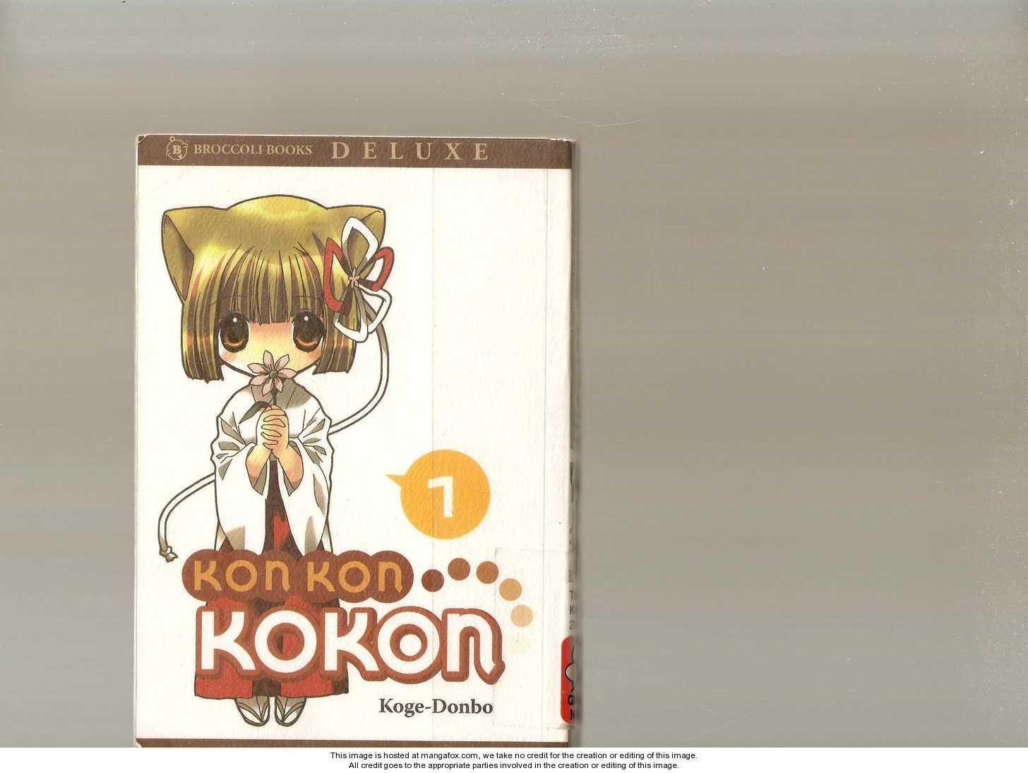 Konkon Kokon 0 Page 1