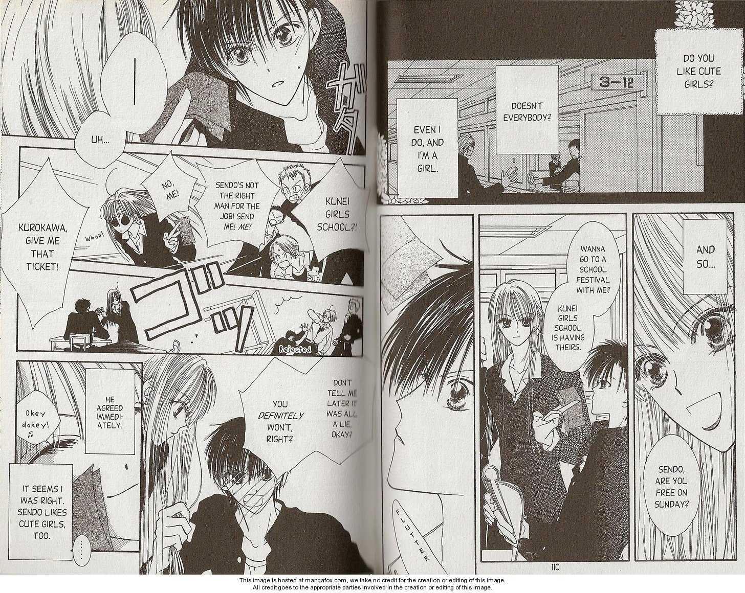 Short Sunzen! 4 Page 2