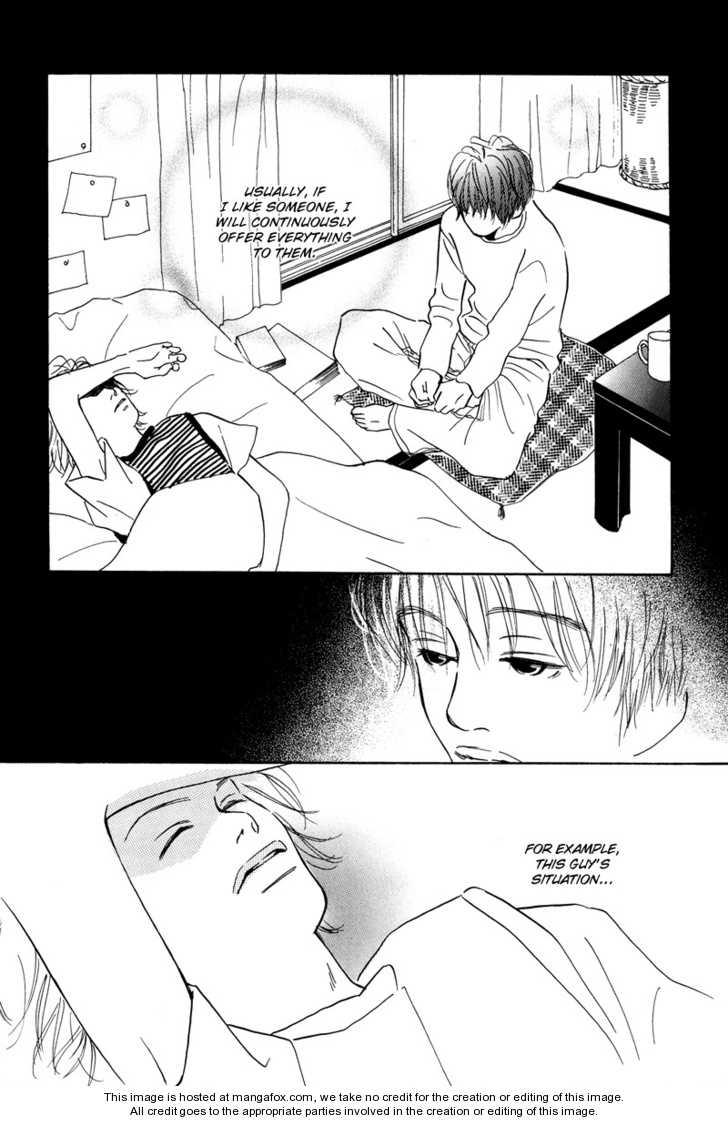 Konbini 2 Page 2