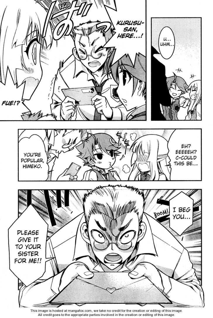 Zettai Shoujo Seiiki Amnesian 7 Page 3