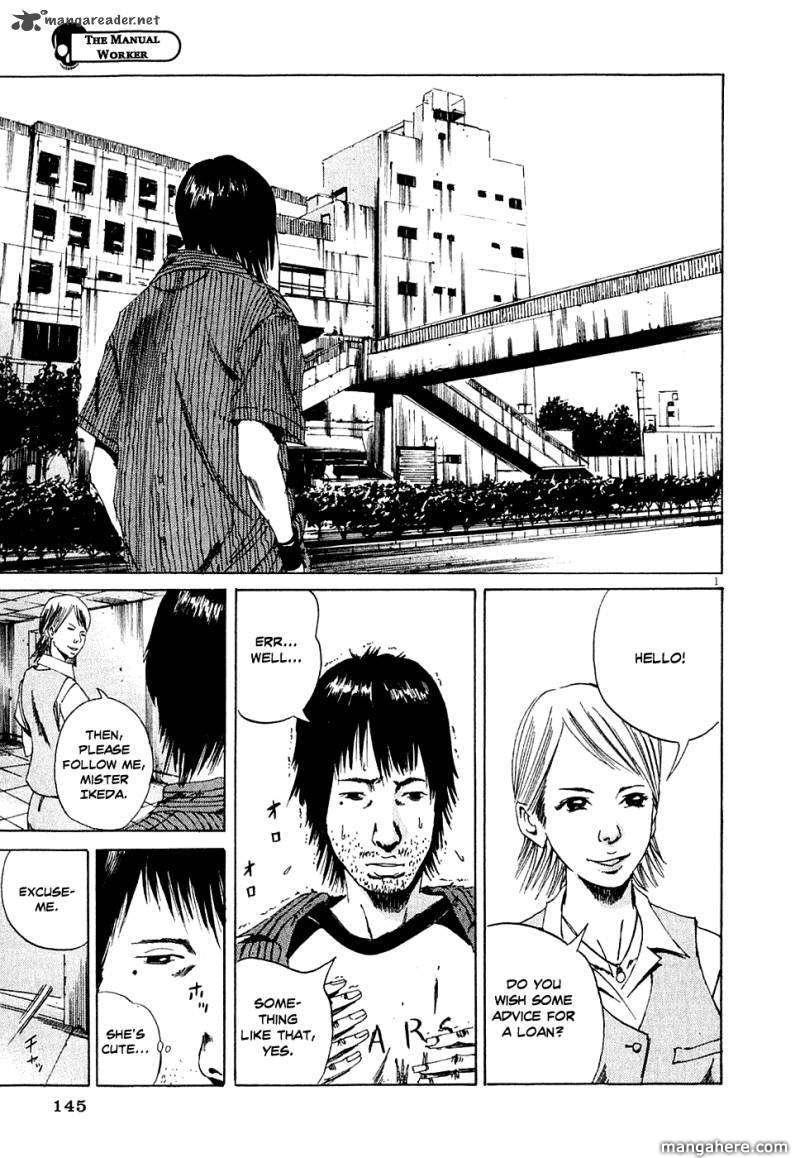 Yamikin Ushijima-kun 5 Page 1