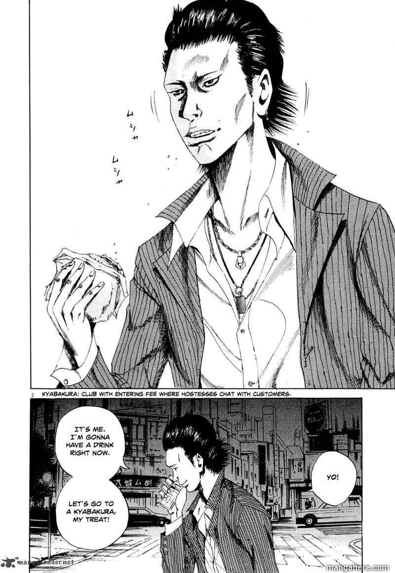 Yamikin Ushijima-kun 6 Page 2
