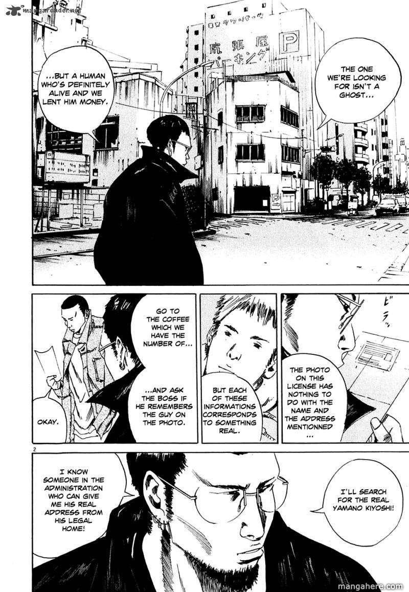 Yamikin Ushijima-kun 7 Page 2