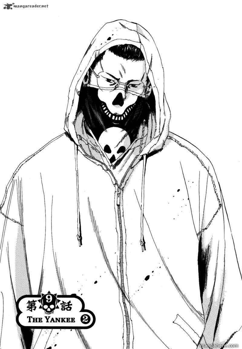 Yamikin Ushijima-kun 9 Page 1