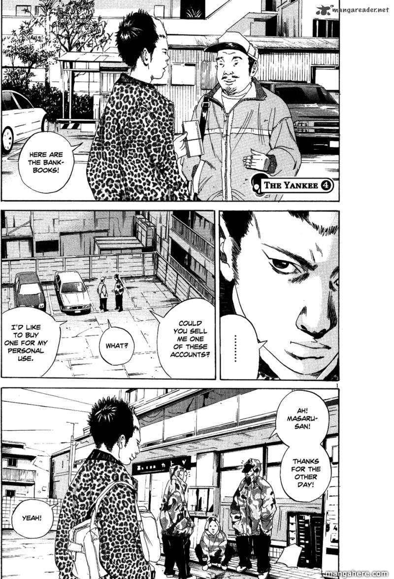 Yamikin Ushijima-kun 11 Page 1
