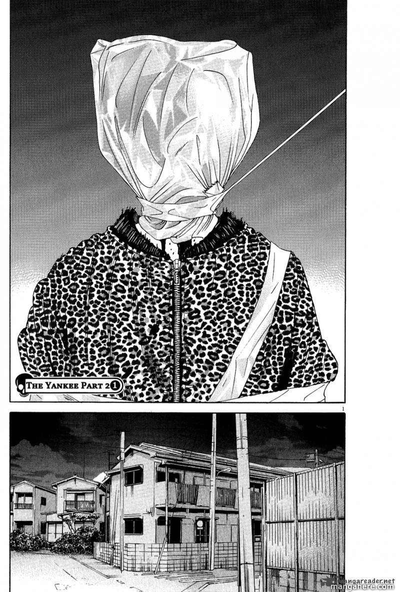 Yamikin Ushijima-kun 12 Page 1