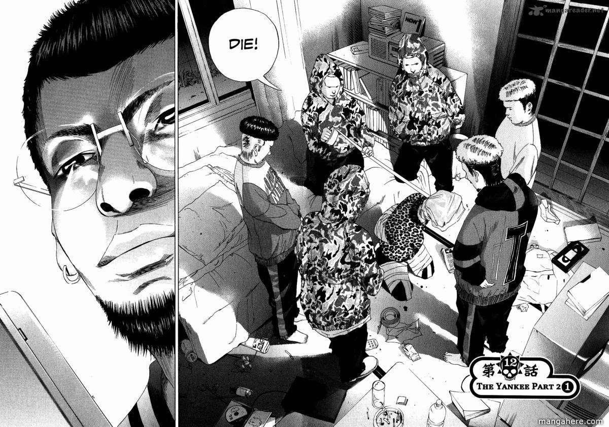 Yamikin Ushijima-kun 12 Page 2