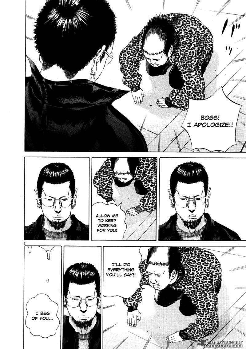 Yamikin Ushijima-kun 13 Page 2