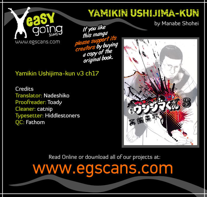 Yamikin Ushijima-kun 17 Page 1
